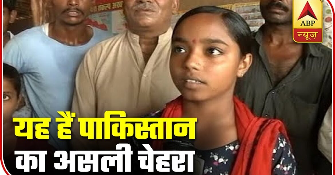 Hindu Refugees From Pakistan Expose Pakistan's Brutal Reality To ABP News | ABP News