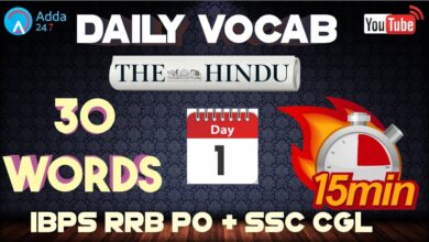 IBPS RRB PO & SSC CGL | Vocabulary Words | The Hindu | English | Online Coaching for SBI IBPS