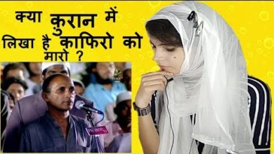 Is it Written in Quran to Kill Non-Muslim Reaction by Hindu Girl | Dr.Zakir Naik Question and Answer