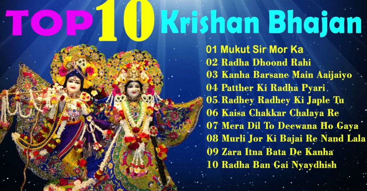 45 Shri Krishna Bhajans ideas | krishna, krishna bhajan, beautiful songs