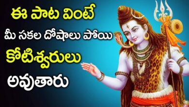 Lord Shiva Bhakti Songs || Monday Powerful Shiva Songs in Telugu || Best Telugu Devotional Songs