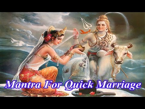 Mantra For Quick Marriage | Shiv Parvati Mantra | Very Powerful Effective Shabar Mantra