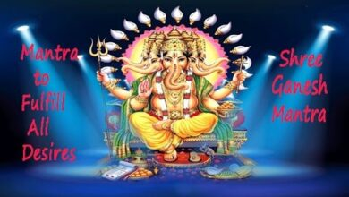 Mantra to Fulfill All Desires | Shree Ganesh Mantra