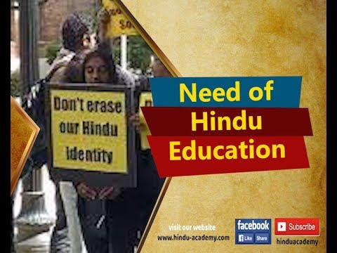 Need of Hindu Education