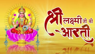 Om Jai Lakshmi Mata I Hindi English Lyrics I Lakshmi Aarti I Deepawali 2019 Special