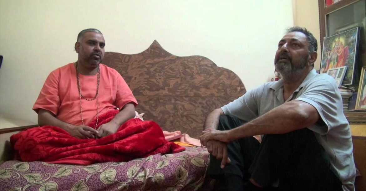Present! - A Hindu Swami Talks About the NDE and Life in General