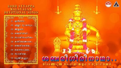 Shabarigiri naadha | Devotional Song Collections |Hindu Prayer Lord Ayappan |New uploads2018