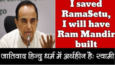 Subramanian Swamy on Indian history and Hinduism best speech