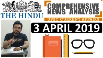 The HINDU NEWSPAPER  ANALYSIS TODAY - 3 APRIL 2019 in Hindi for UPSC IAS - DAILY CURRENT AFFAIRS