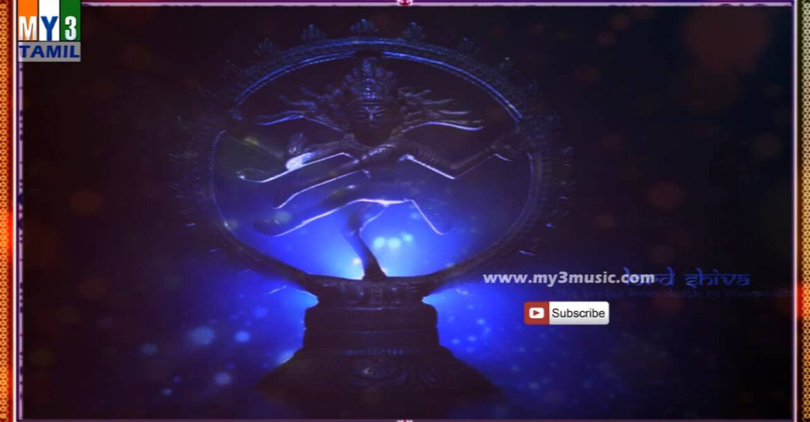 Vazhvum Nee - Lord Shiva Songs - Tamil Devotional Songs | MAHA SHIVARATRI 2016
