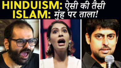 Why Do Liberal Comedians Only Make Fun Of Hinduism?