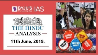 'The Hindu' Analysis for 11th June, 2019 (Current Affairs for UPSC IAS)