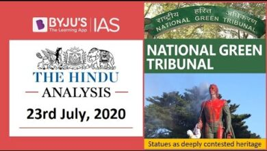 'The Hindu' Analysis for 23rd July, 2020. (Current Affairs for UPSC/IAS)