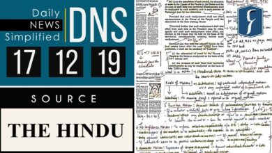 Daily News Simplified 17-12-19 (The Hindu Newspaper - Current Affairs - Analysis for UPSC/IAS Exam)