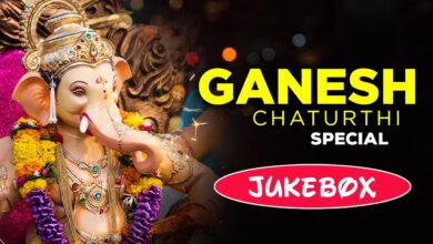 Ganesh Chaturthi 2019 Special Bhajans I Best Collection | गणेश चतुर्थी Special