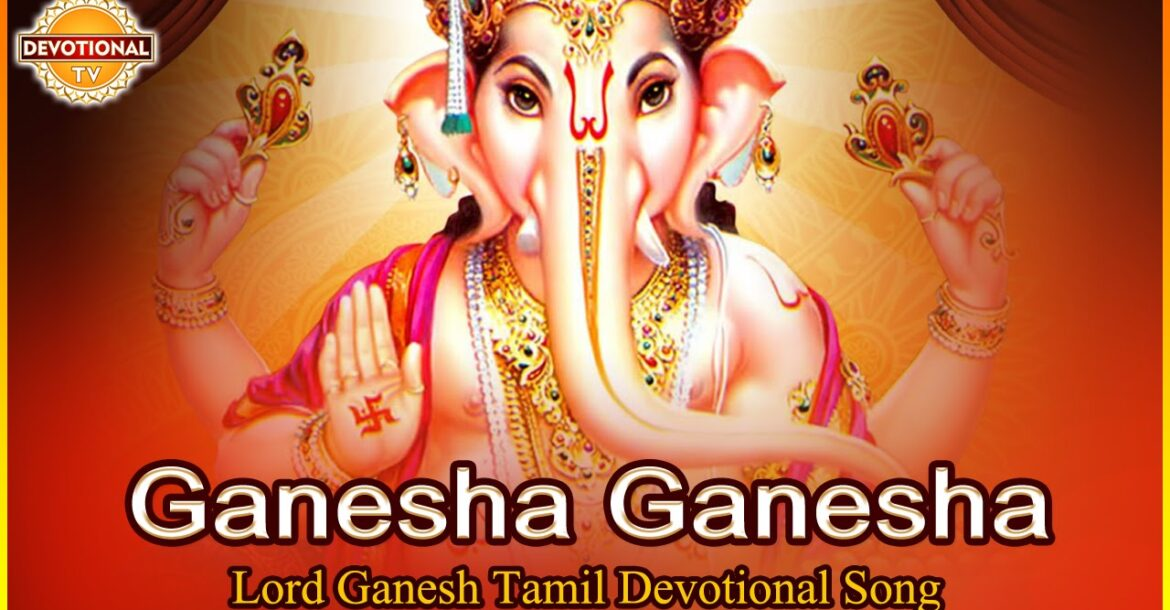 Ganesha Ganesha Superhit Tamil Song | Lord Vinayagar Tamil Devotional Songs | DevotionalTV