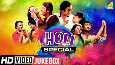 HOLI Special Songs | Bengali Movie Songs Video jukebox | Festival Of Colors Special