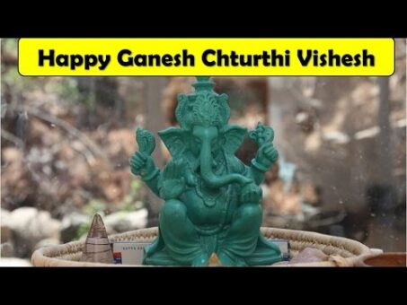 Happy Ganesh chaturthi 2020, Whatsapp HD Video download, Images, Quotes, Songs, Wallpapers