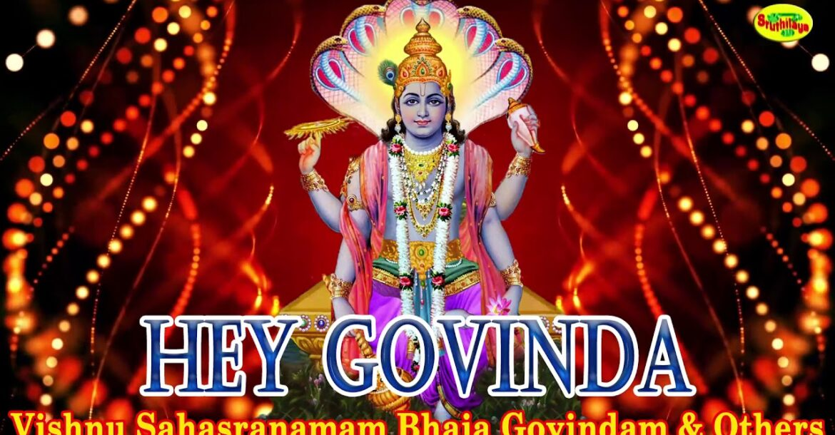 Hey Govinda | Lord Vishnu Songs in Sanskrit