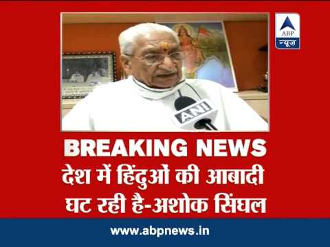 Hindu couple should have five children each: VHP leader Ashok Singhal