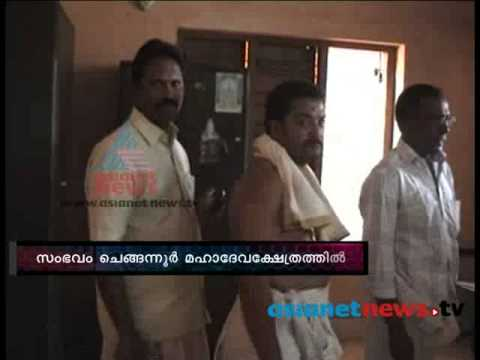 Hindu priest arrested for temple gold ornaments stolen  :FIR 22nd  Aug 2013 Part 4 എഫ് ഐ ആര്