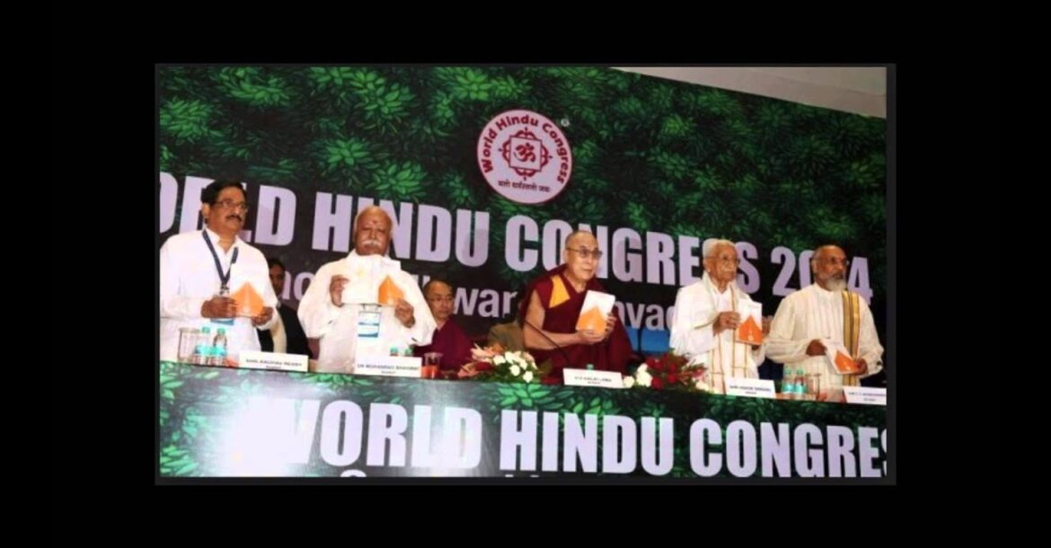 Hinduism--Religion or Way of Life?