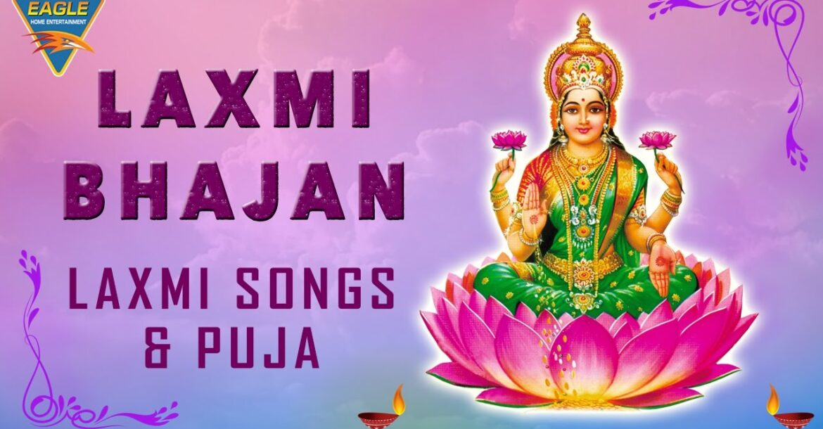 Laxmi Bhajan || Laxmi Songs and Puja || Diwali Special || Eagle Hindi Movies