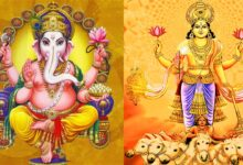 Lord Ganesh and Surya Suprabhatam - Peaceful Early Morning Chants