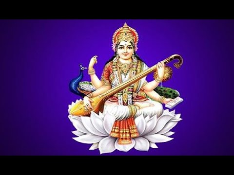 Mantra For Success In Career | Most Powerful Mantra