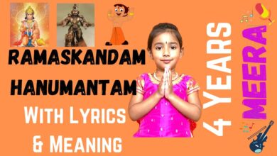 Ramaskandam Hanumantham | Shlokas for children (Easy!) | Lyrics & Meaning | Meera Sridharan (2020)