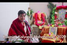 Rukmini Kalyana Mahotsavam | 16th Aug 2020 | Bhajan | Kalaimamani Udaiyalur Dr. K. Kalyanaraman