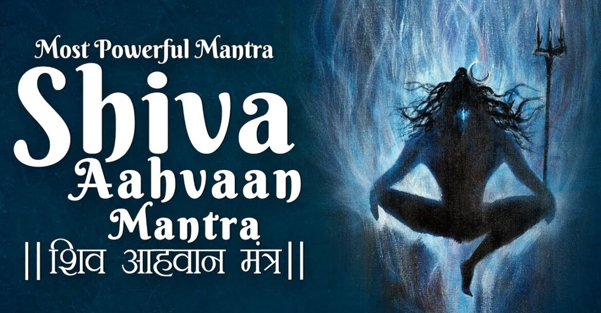 Shiva Aahvaan Mantra ( शिव आह्वान मंत्र ) Excellent Song of Lord Shiva   Most Powerful Meditation