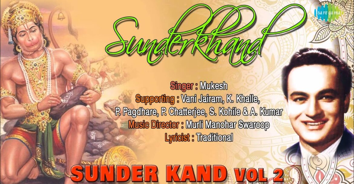 Sunder Kand Vol 2 | Hindi Devotional Song | Mukesh