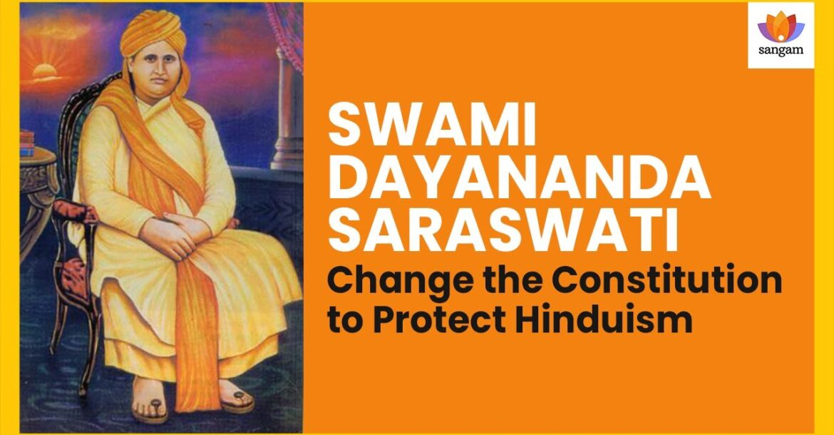 Swami Dayananda Saraswati : Change the Constitution to Protect Hinduism