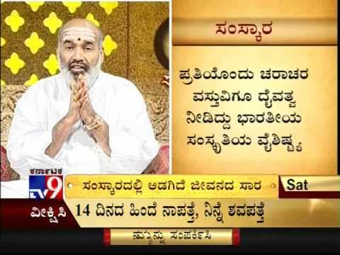 "TV9 - ""Indian Culture"" ""Indian Traditional""{6} : ""Samskara"" With ""Somayaji"" - Full"