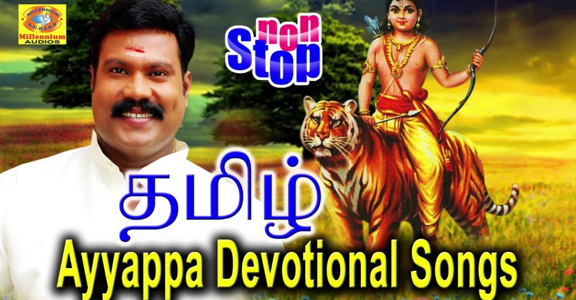 Tamil Ayyappa Devotional Songs | Kalabhavan Mani | Best Ayyappa Devotional Songs in Tamil