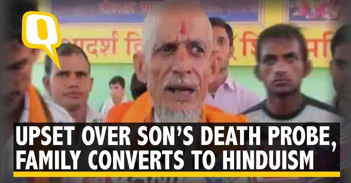Upset Over Probe in Son's Death, Muslim Family Embraces Hinduism