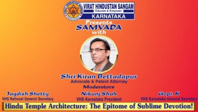 VHS Samvada with Kiran Bettadapur On Hindu Temple Architecture : The Epitome of Sublime Devotion
