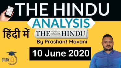 10 June 2020 - The Hindu Editorial News Paper Analysis [UPSC/SSC/IBPS] Current Affairs