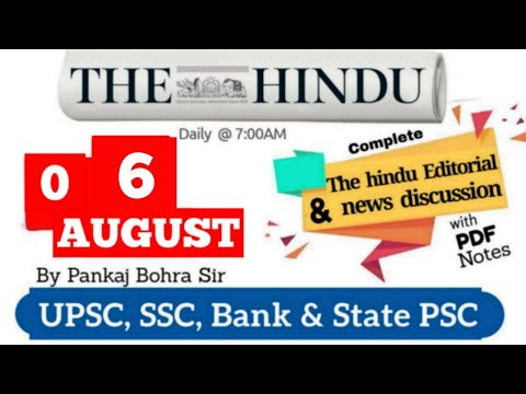 6 August 2020 | the hindu full newspaper analysis today by pankaj bohra |the hindu editorial discuss