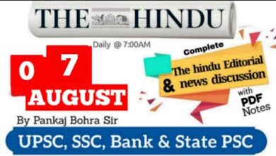 7 August 2020 | the hindu full newspaper analysis today by pankaj bohra |the hindu editorial discuss