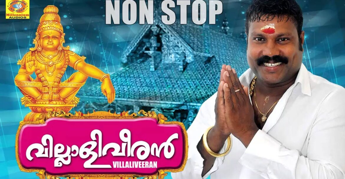 Ayyappa Non Stop Devotional Songs | Villaliveeran | Hindu Devotional Songs Malayalam