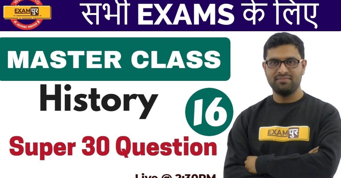 Class 16 || सभी EXAMS के लिए  | MASTER CLASS |History/इतिहास ||by Mobeen sir || 30 Question