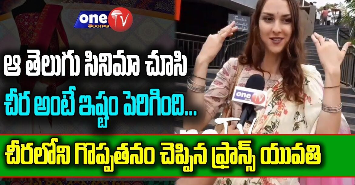 France Girl about Greatness of Indian Tradition & Hinduism | Kanha Shanti Vanam | One TV Telugu