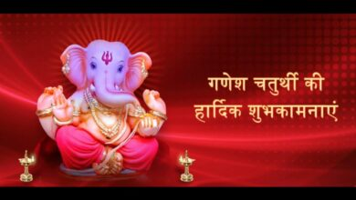 Ganesh Chaturthi 2020 Images, GIF, Wishes, Photos , Pictures, Wallpaper, Greetings