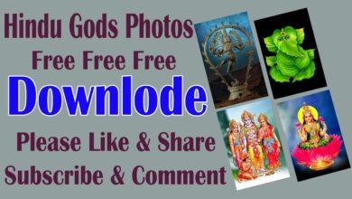 Hindu Gods Photos Free Downlode