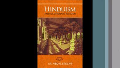Hinduism: Shiva - The Mystic Divine of Meditation - 18