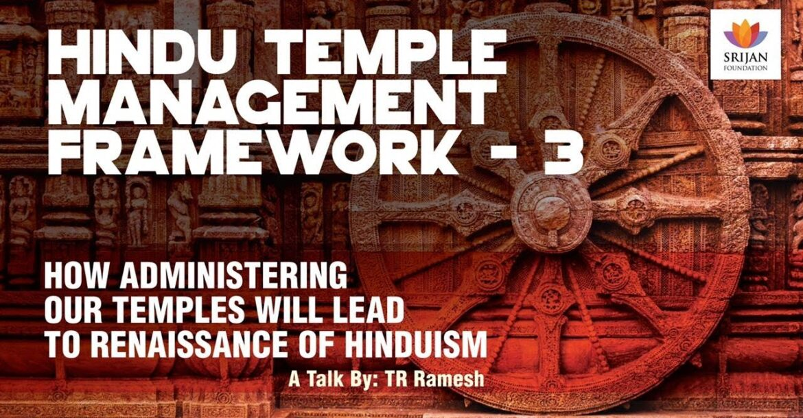 How Administering Our Temples Will Lead To Renaissance Of Hinduism | TR Ramesh | #HinduCharter