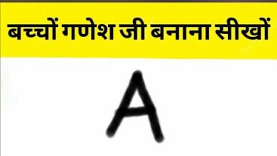 How to draw god Ganesha// ganesh ji ka chitra Kaise banaye