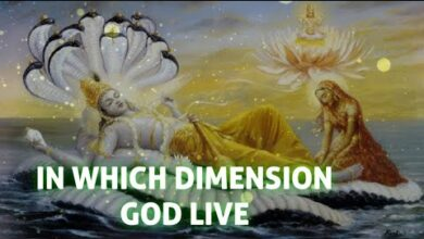 In which dimension God lives | 10 dimensions of universe